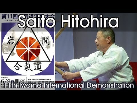 Iwama Aikido Embukai 2018