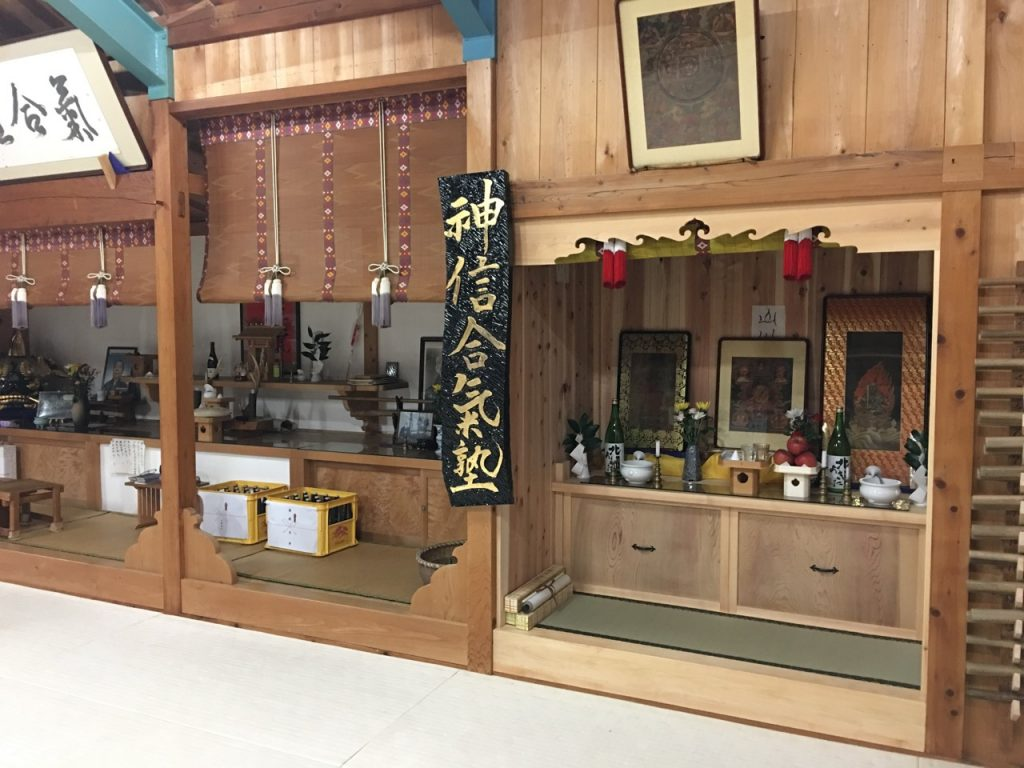 The Shomen/Kamidana of the Tanrenkan Dojo Iwama-machi, Kasama-shi, Ibaraki-ken, Japan